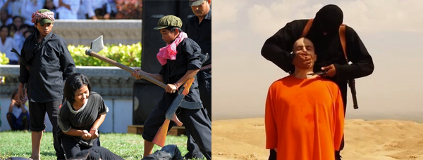 Khmer Rouge and Islamic State Atrocities